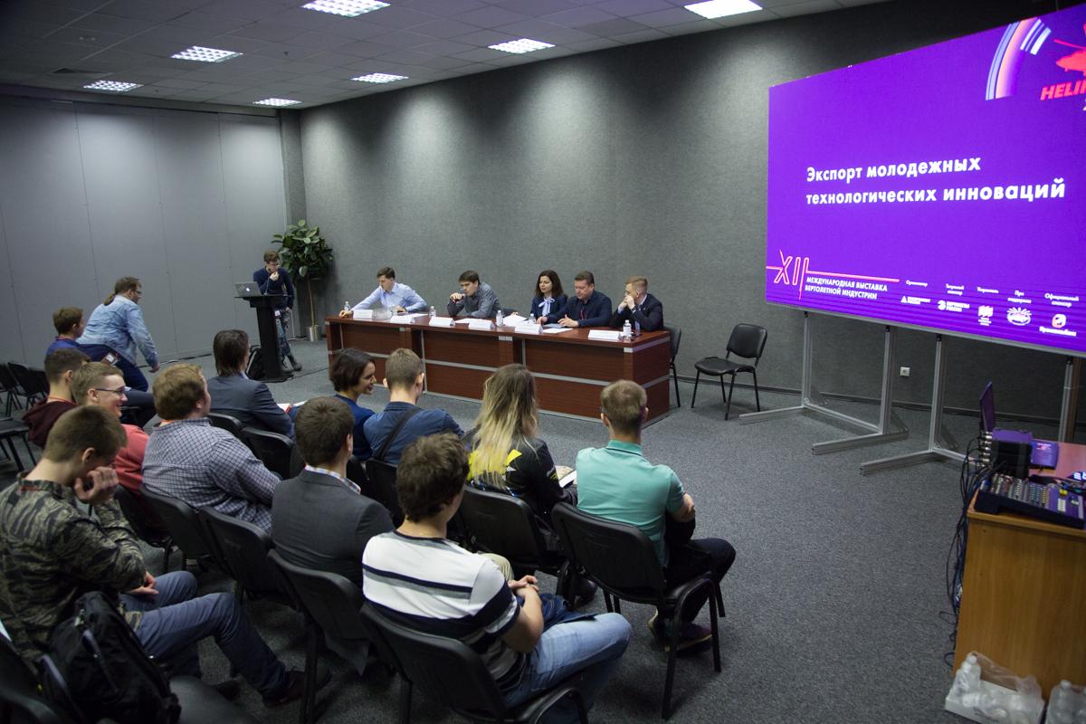 Молодым разработчикам понадобится поддержка для экспорта инноваций