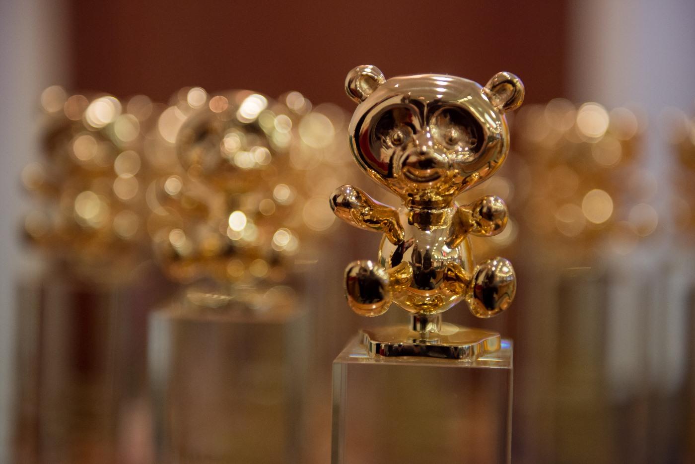 «Золотой медвежонок» достанется лучшим детским товарам