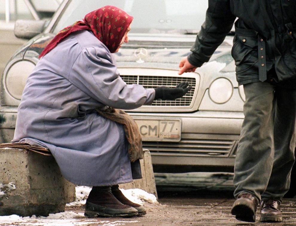 Минтруд сообщил о готовности регионов составить реестр бедных граждан