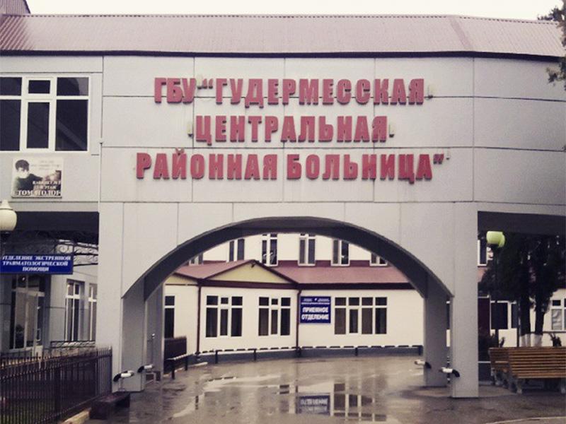 Сельчан старше 65 лет в Чечне будут возить на бесплатные медосмотры