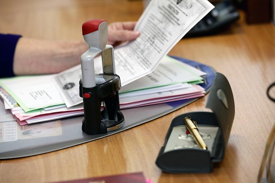 В России расширились права нотариусов