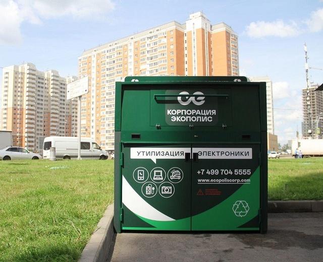 В Москве электронные отходы стали собирать в отдельные контейнеры