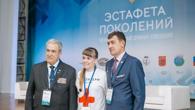 Форум всероссийского проекта «Эстафета поколений» пройдёт в Туле