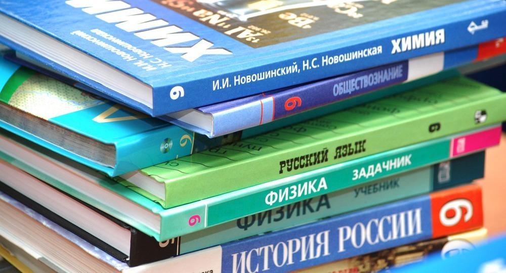 Минпросвещения направило 73 учебника на дополнительную экспертизу