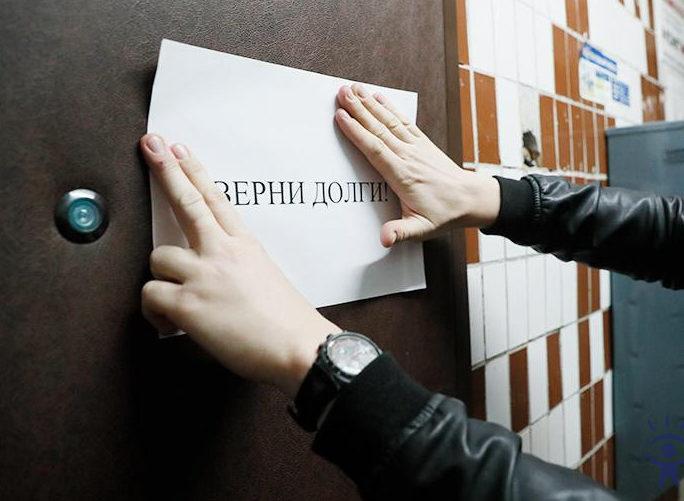 Коллекторы из Москвы заплатят штраф в 100 тыс. руб. за психологическое давление на кемеровчанку