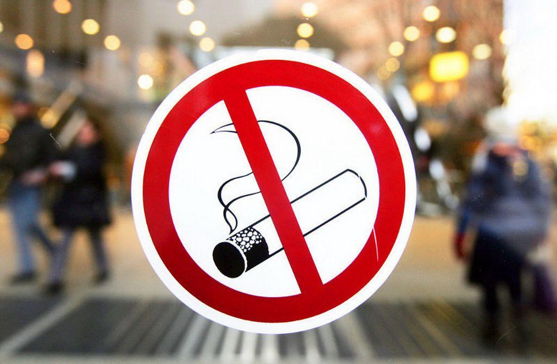 В Госдуме вернутся к вопросу о поощрении бросивших курить