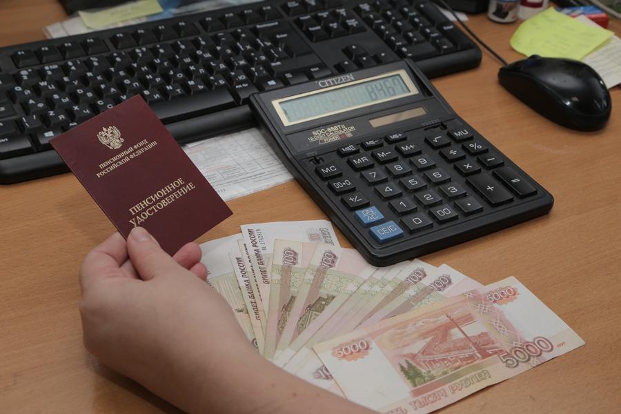 Пенсионерка в Кемерово добилась доплаты в 160 тыс. руб. по партбилету КПСС