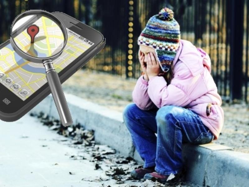 Вступил в силу закон о поиске пропавших детей по геолокации мобильных устройств