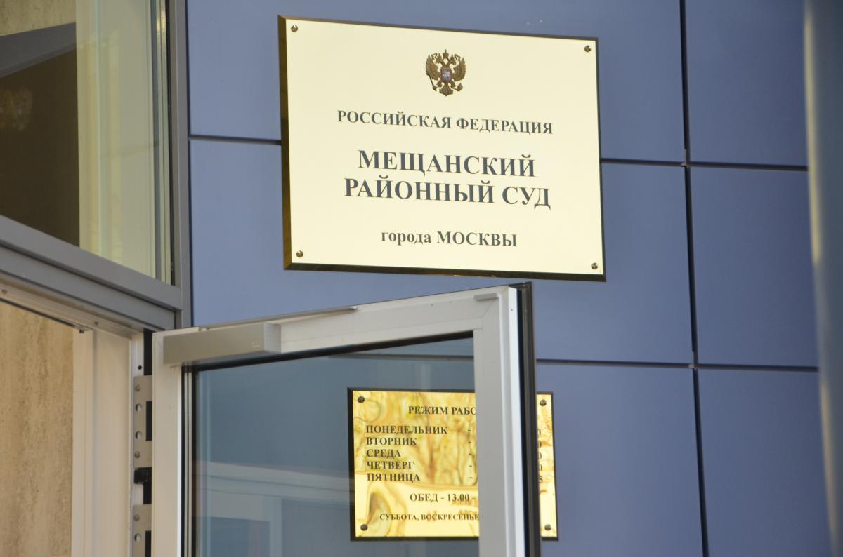 Экс-чиновнице Минобороны Васильевой разрешат зарегистрировать ребёнка от суррогатной матери