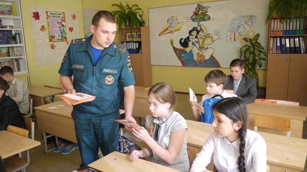 В школах России пройдёт «Урок безопасности»