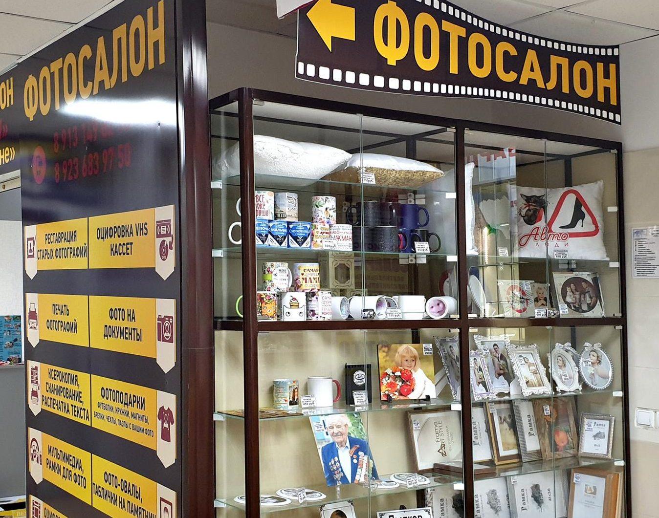 Фотосервис  Екатеринбурга оказал горожанке странную «услугу»
