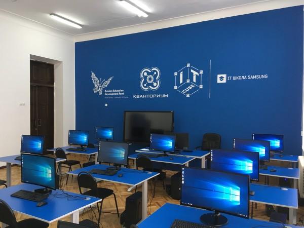 Для одарённых детей в Якутии откроют центры цифрового образования