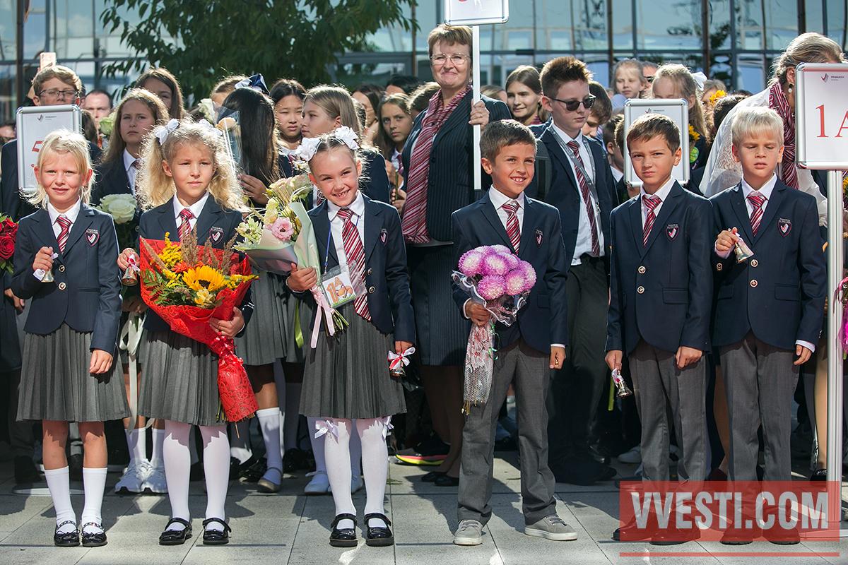 В подмосковной гимназии имени Е. М. Примакова отметили День знаний