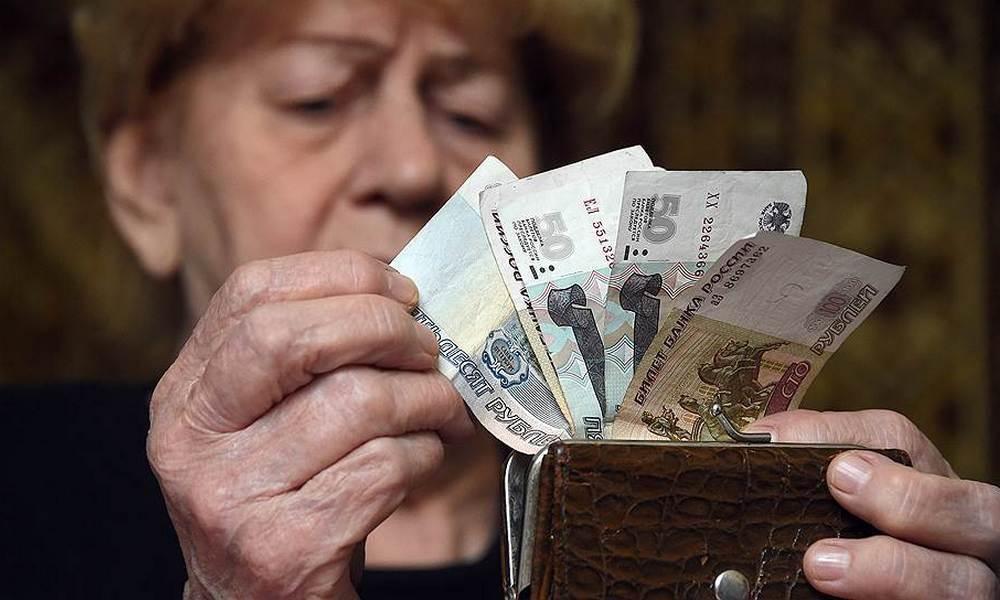 Правительство предложило повысить прожиточный минимум пенсионеров