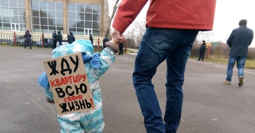 В Москве создадут городской фонд защиты прав дольщиков