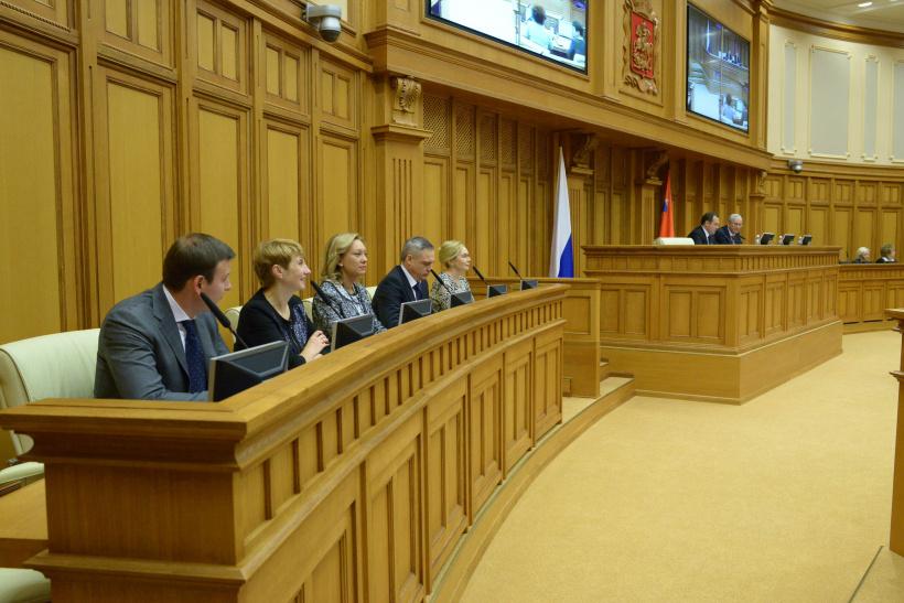 Подмосковные депутаты начнут осеннюю сессию с социальных проектов