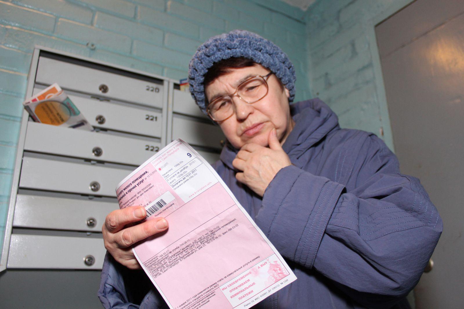В России появится база плательщиков ЖКХ