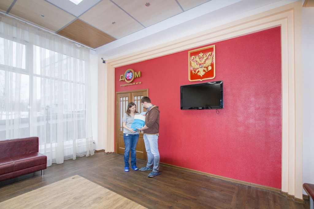 Первый сертифицированный российский роддом появился в Петербурге