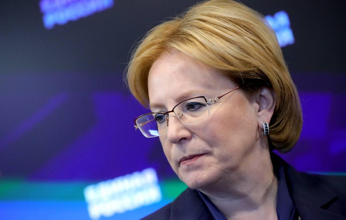 Скворцова заявила о намерении ускорить регистрацию фризиума для тяжелобольных детей