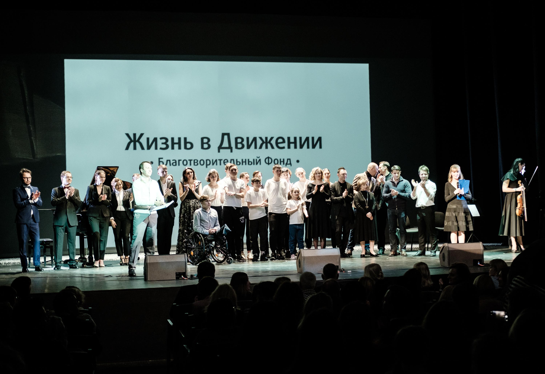 Благополучатель «Екатерининской ассамблеи-2019» – фонд «Жизнь в движении» — посетил Урал