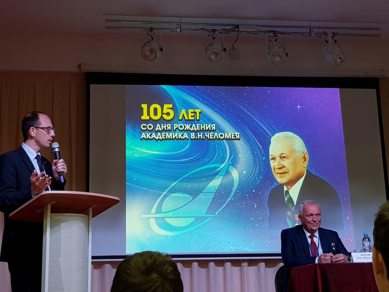 Фестиваль «От Винта!» и ВПК «НПО машиностроения» объявили научный конкурс памяти академика Челомея