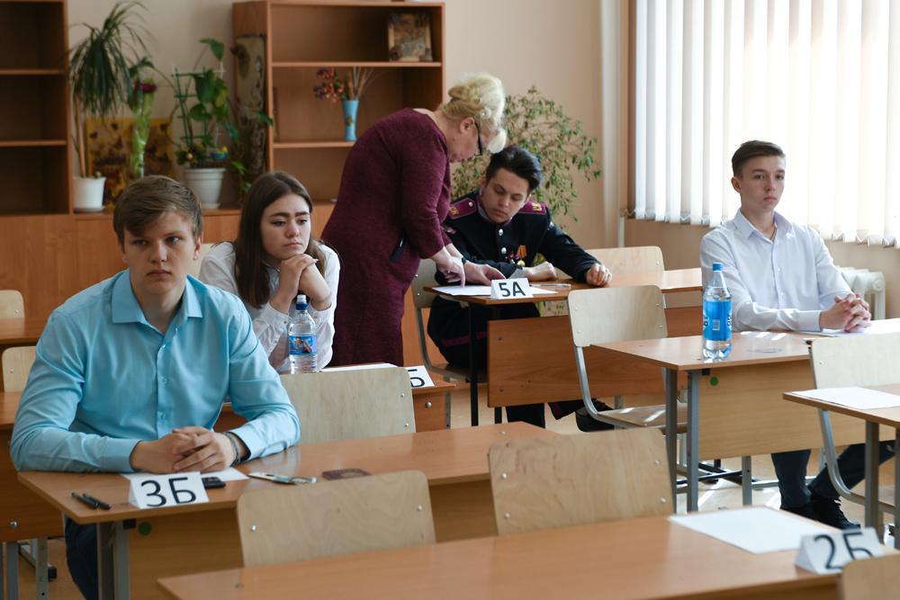 Рособрнадзор составил расписание ЕГЭ и ОГЭ с учётом просьб родителей выпускников