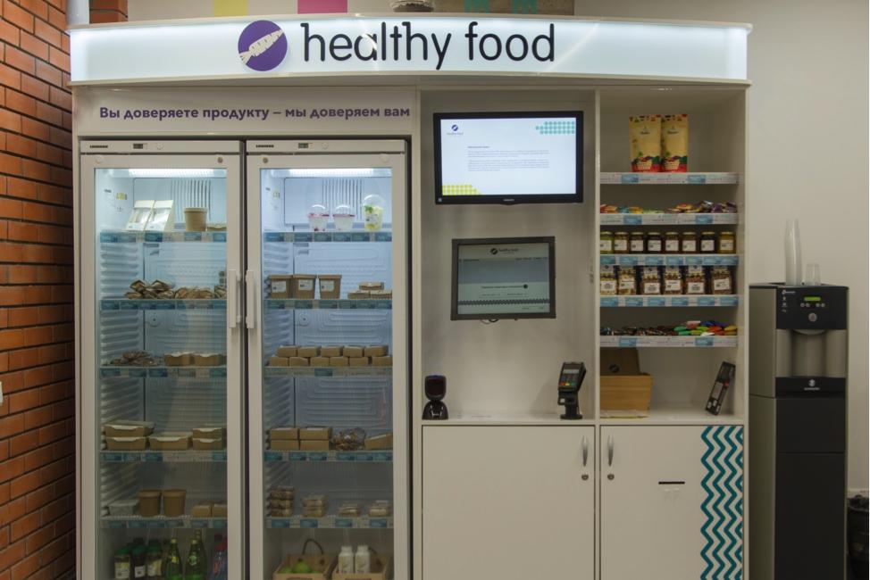 Отравившая десятки людей сеть Healthy Food стала агрегатором ЗОЖ-продуктов