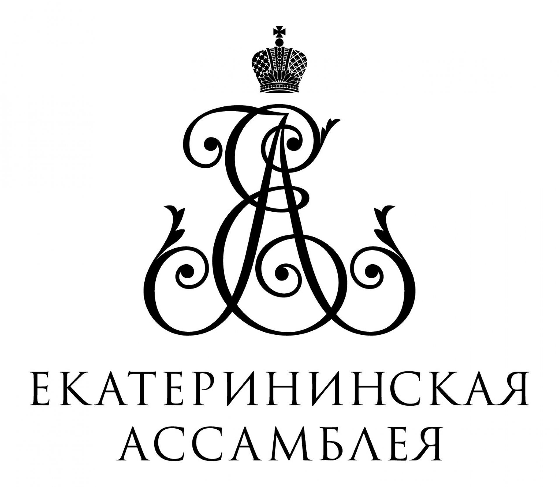 Благотворительный интернет-аукцион в рамках проекта «Екатерининская ассамблея»
