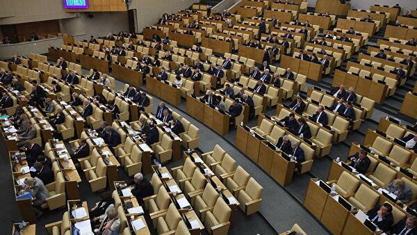 Законопроект о негосударственных пенсиях прошёл первое чтение в Госдуме