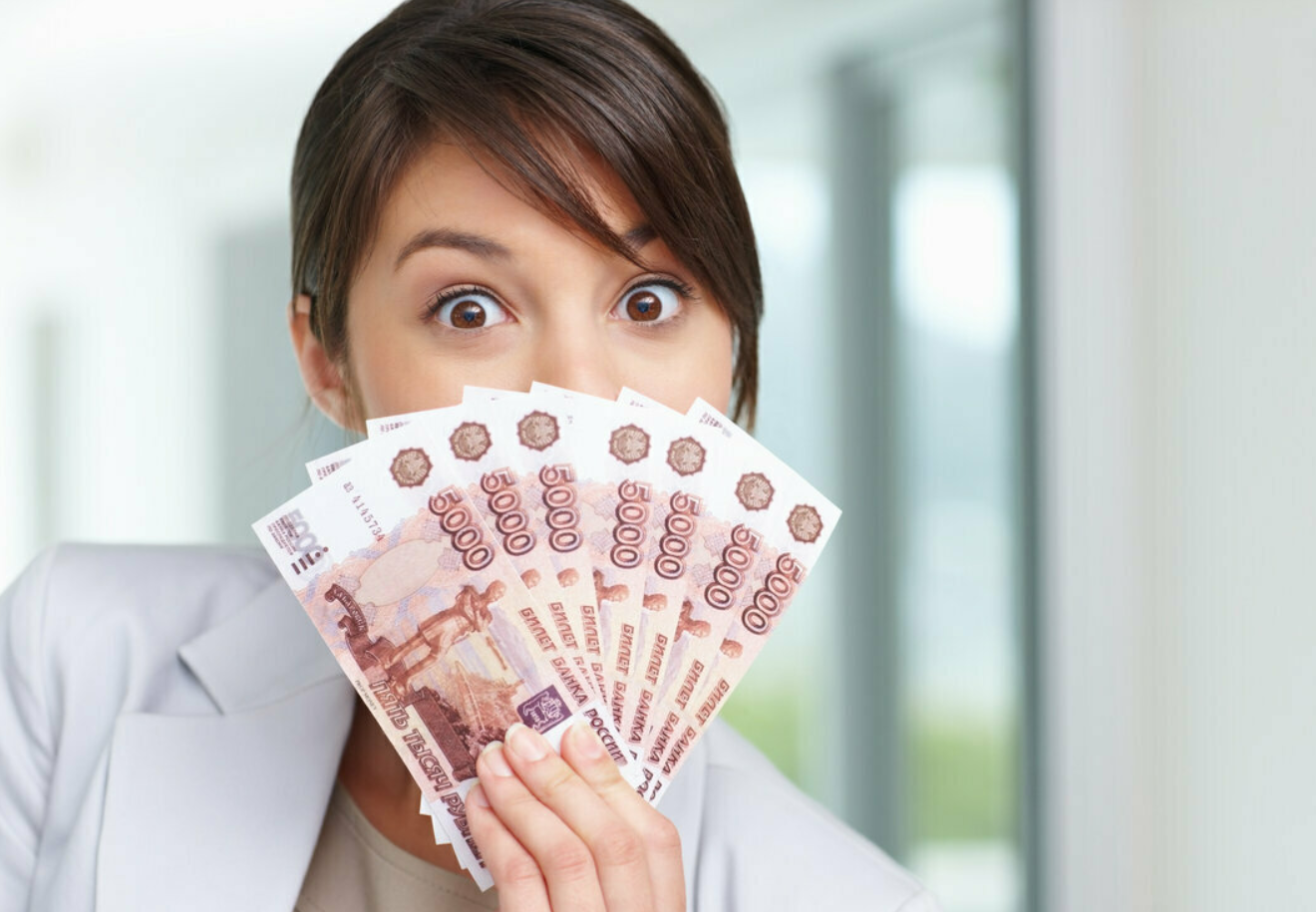 В деньгах счастье: россияне рассказали, сколько они хотят зарабатывать в месяц