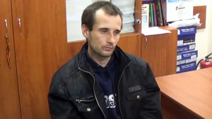 СК предъявил обвинение убийце девочки из Саратова