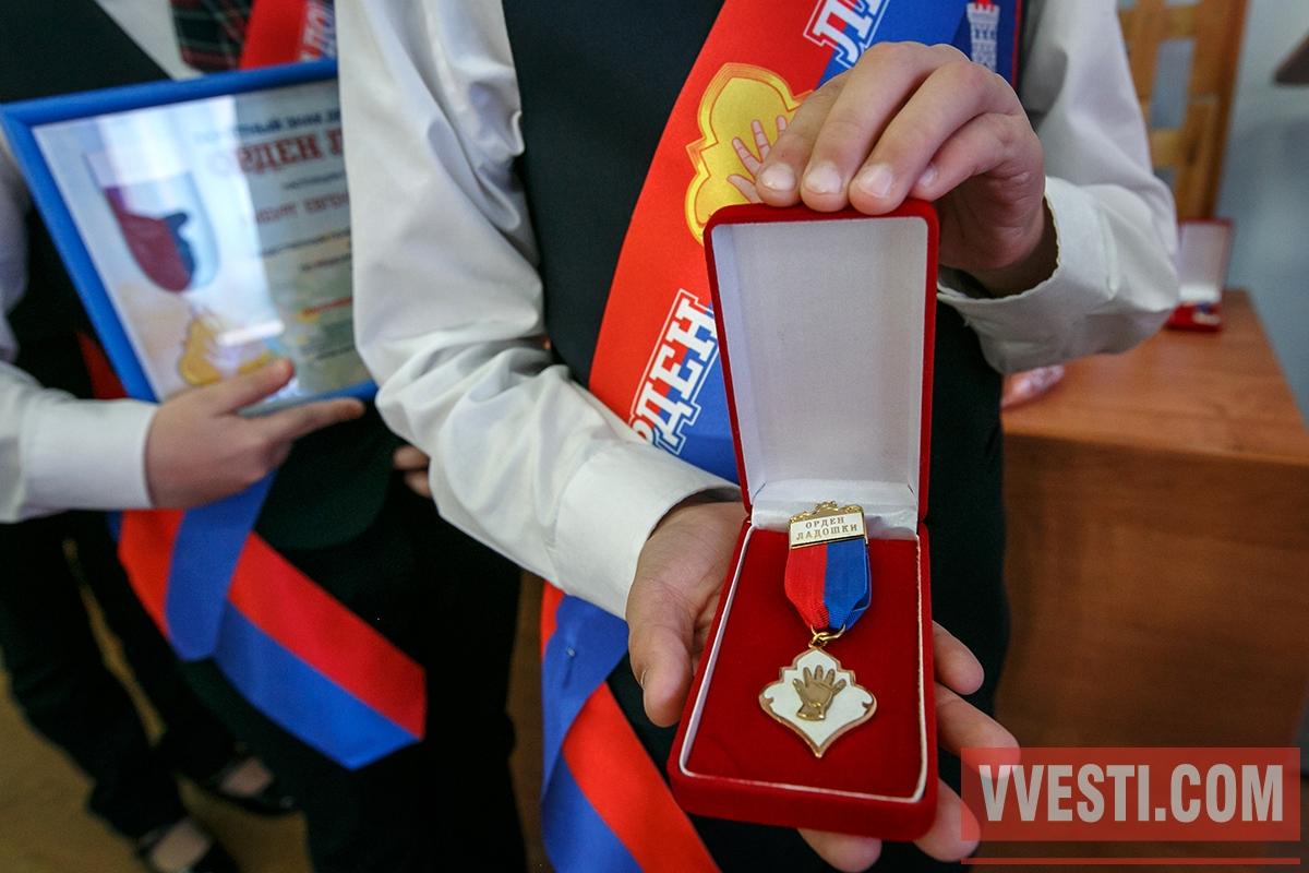«Орден Ладошки» вручили в Саратове как знак детского признания