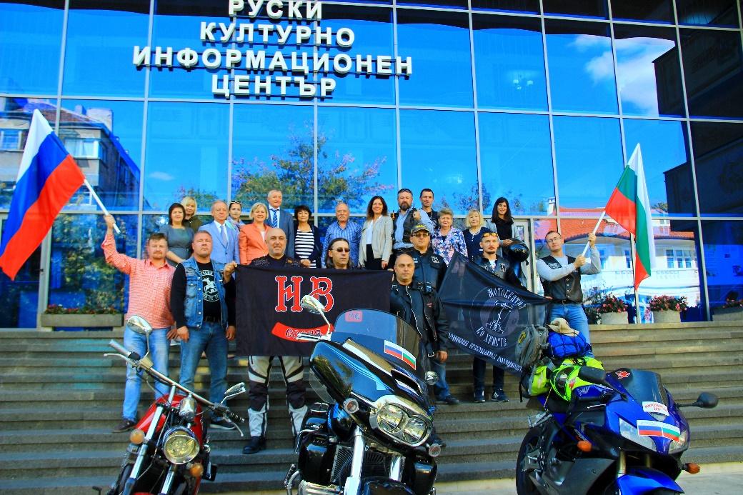 Миротворцы подвели итоги автомотопробега в Болгарию и наметили планы к юбилею Победы