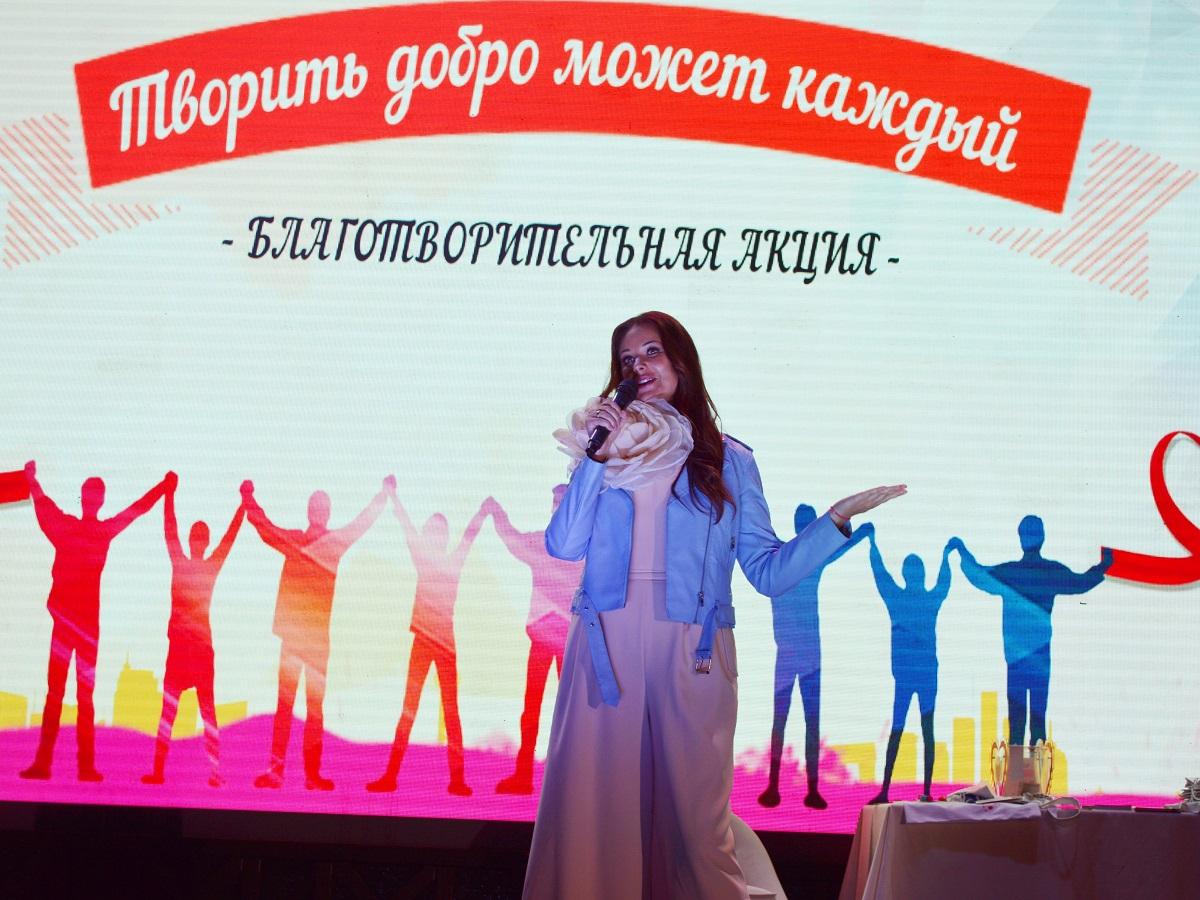 Фонд Оксаны Фёдоровой подвёл первые итоги проекта «Отдыхай и помогай»