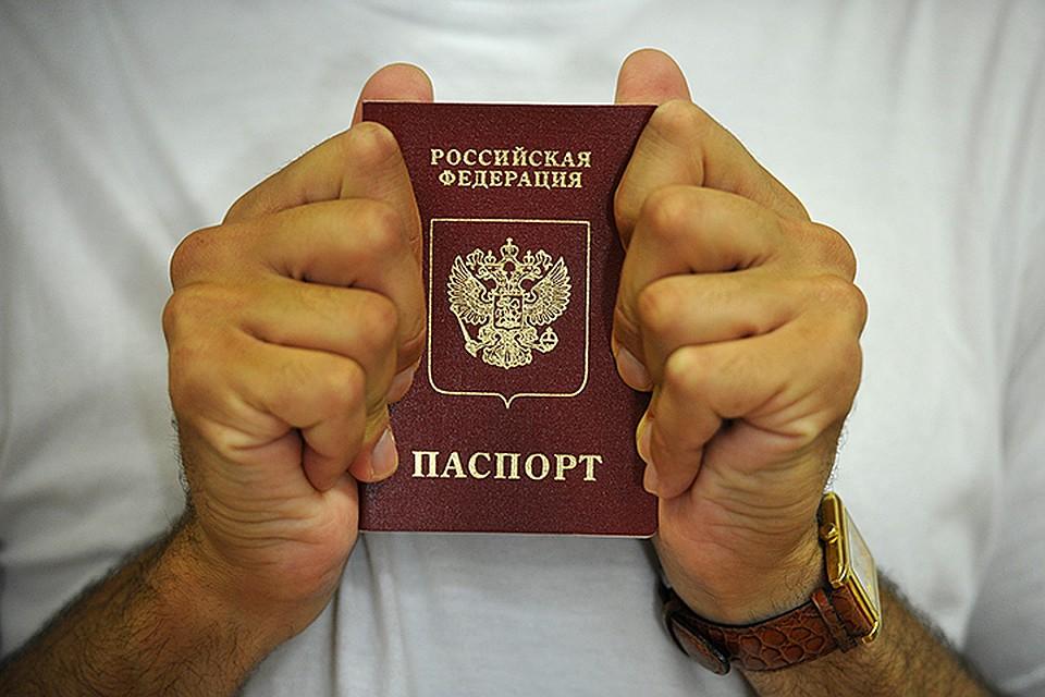 В России собираются изменить правила получения гражданства
