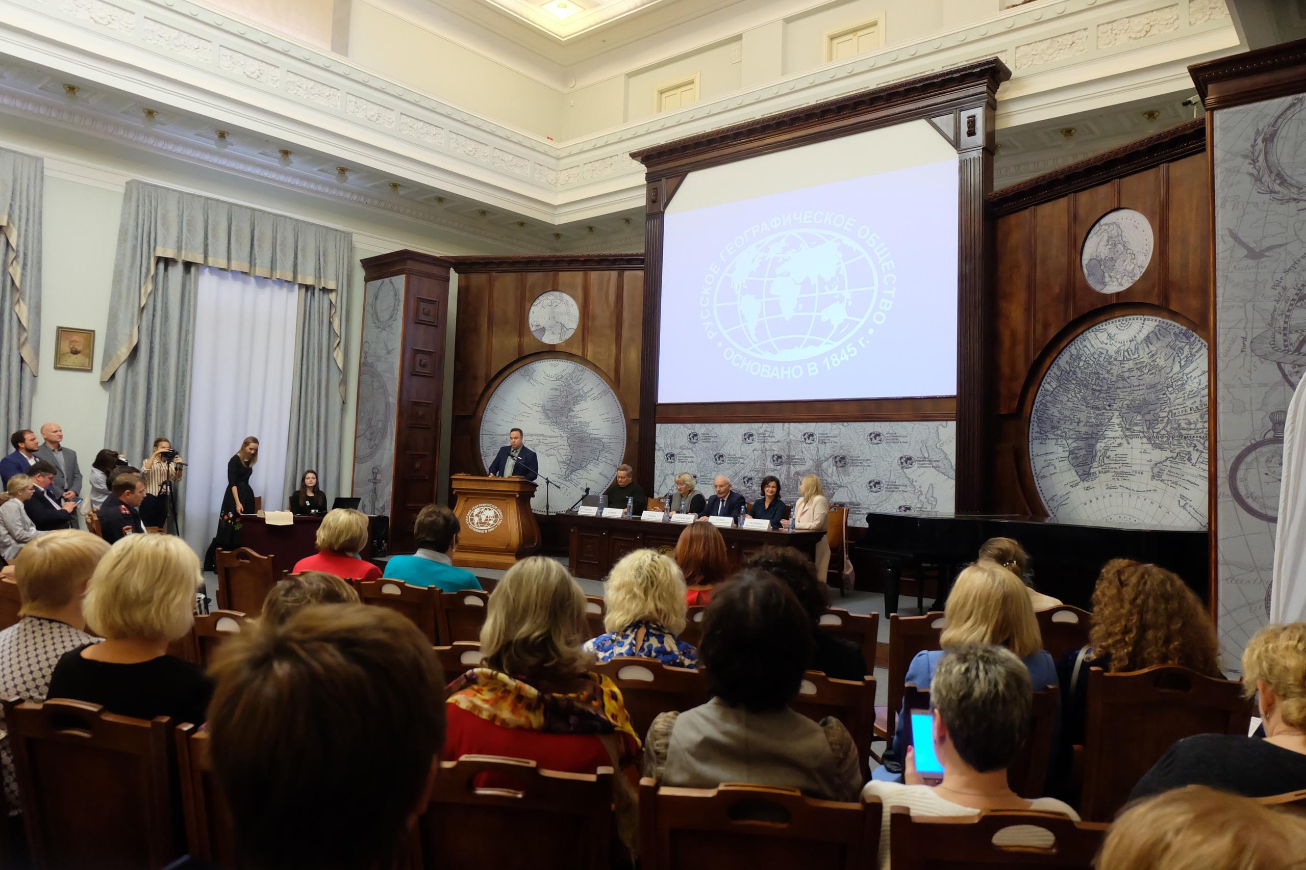 В штаб-квартире РГО в Петербурге обсудили опыт школьного туризма