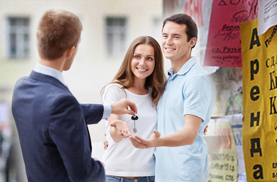 В Совфеде опровергли информацию о запрете посуточной сдачи квартир