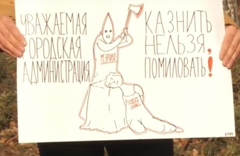 Жители Барнаула вышли на митинг в защиту зелёных зон города