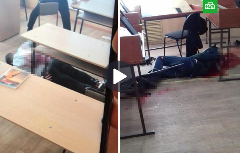 Опоздавший на занятия студент в Благовещенске устроил бойню и сам погиб