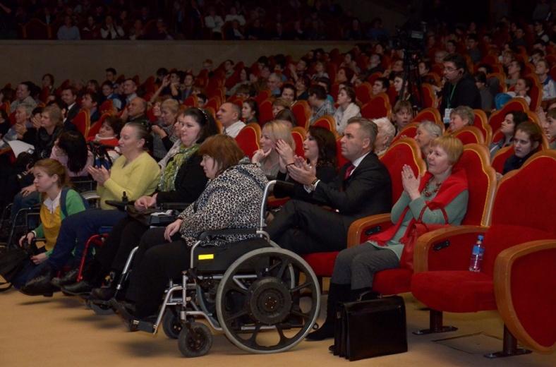 Благотворительный вечер, посвящённый Международному дню инвалидов