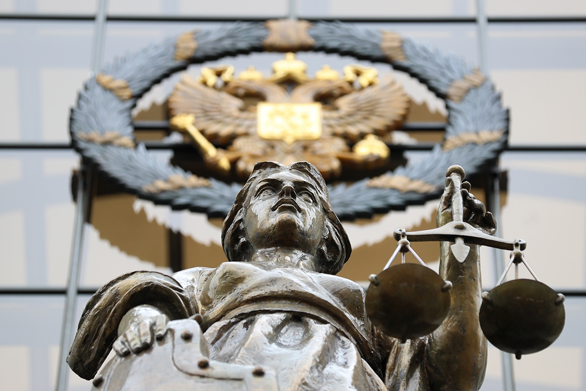 Движение «За права человека» ликвидировали решением суда