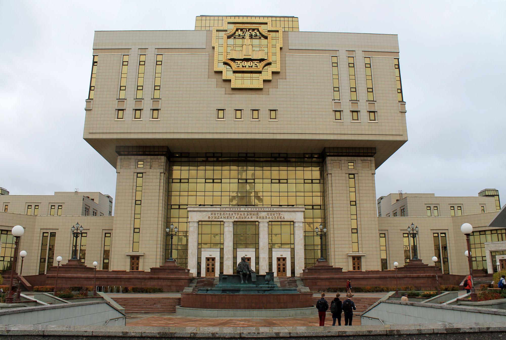 Первый Форум ректоров университетов России и Великобритании пройдёт в Москве