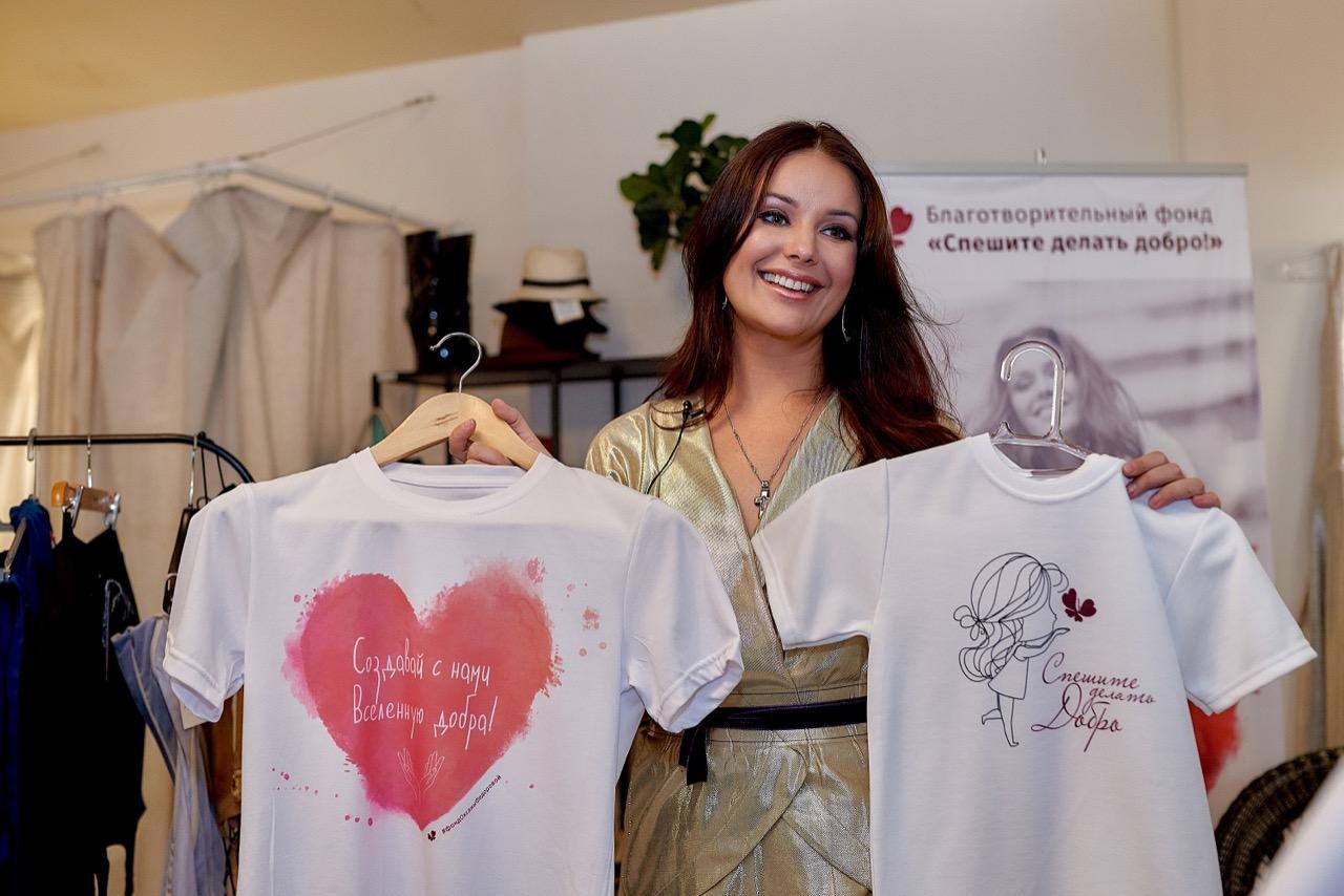 Благотворительный фонд Оксаны Фёдоровой проведёт фестиваль в честь Дня матери