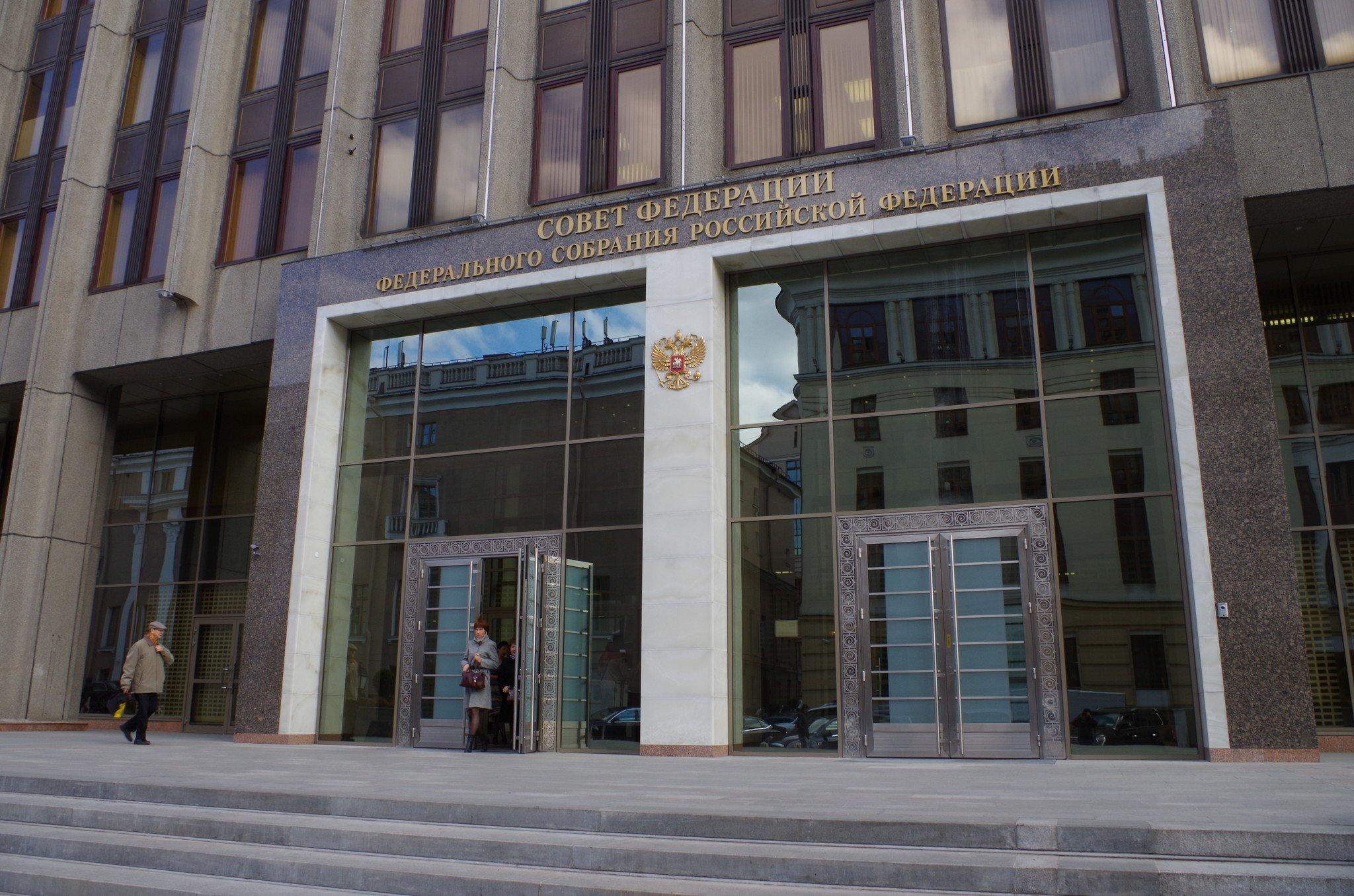 Законопроект о борьбе с домашним насилием опубликовали на сайте Совфеда