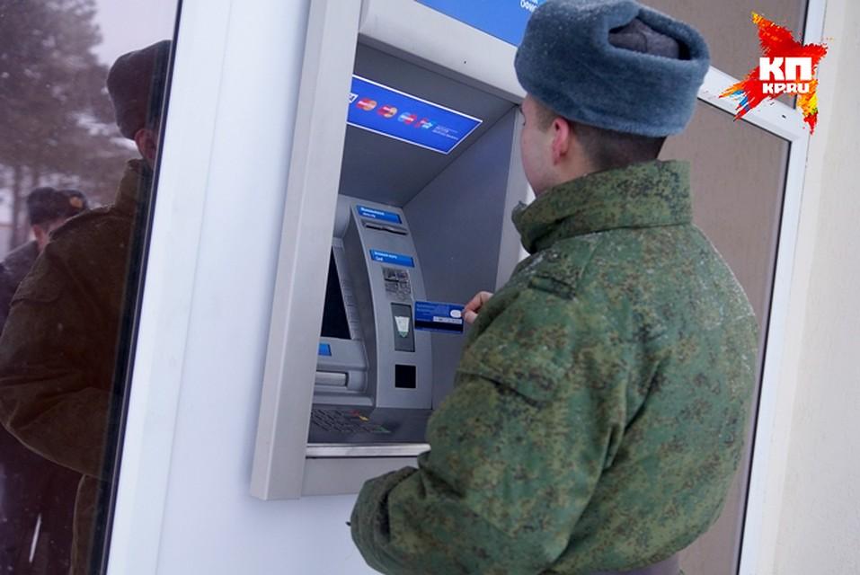 Военнослужащим по призыву могут предоставить допвыплаты