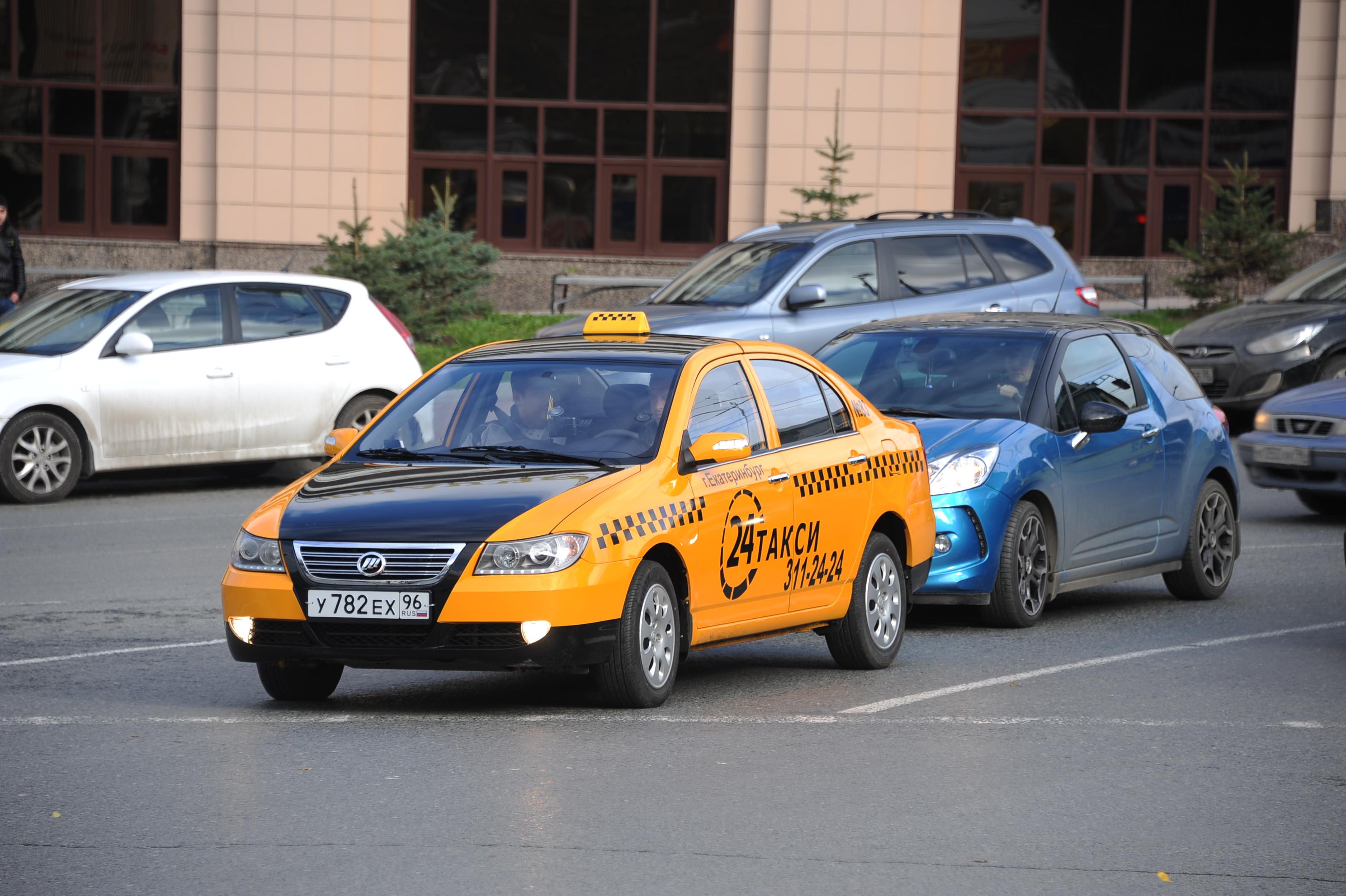 Роспотребнадзор запустил «горячую линию» по услугам такси и каршеринга