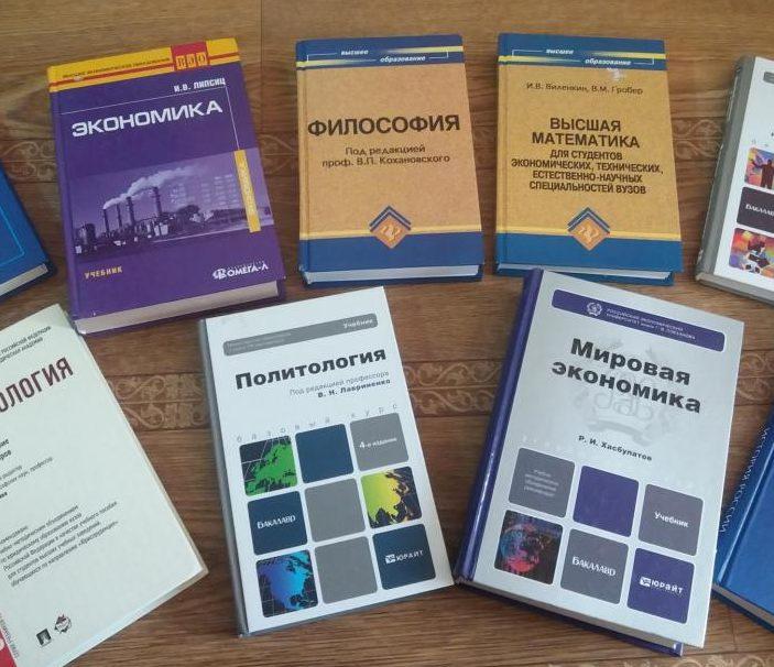 Законопроект о проведении экспертизы учебников внесли в Госдуму