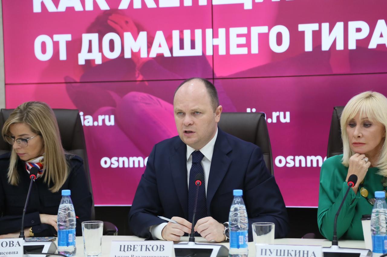 Столичный Кризисный центр помощи жертвам насилия должен стать всероссийским — Цветков