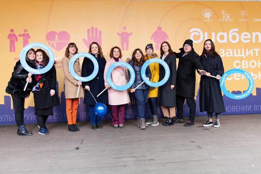 В Москве прошёл фестиваль  «Диабет: защити свою семью»
