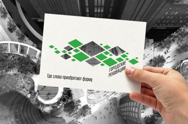 Фестиваль городской среды «Мы меняем города»